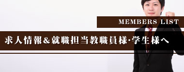 蒲郡鉄工会