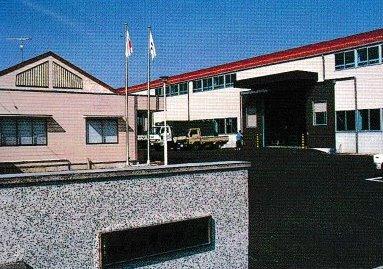 豊昭鉄工所1